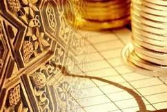 infrastruktur keuangan